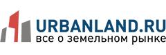 urbanland.ru