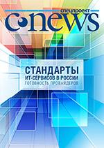 Приложение к журналу №71