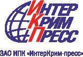 ИнтерКрим-пресс | издательско-полиграфический комплекс