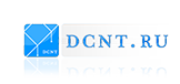 Проектирование и строительство центра обработки данных