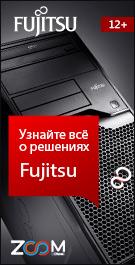 fujitsu.cnews.ru