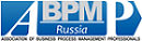 ABPMP Russian Chapter