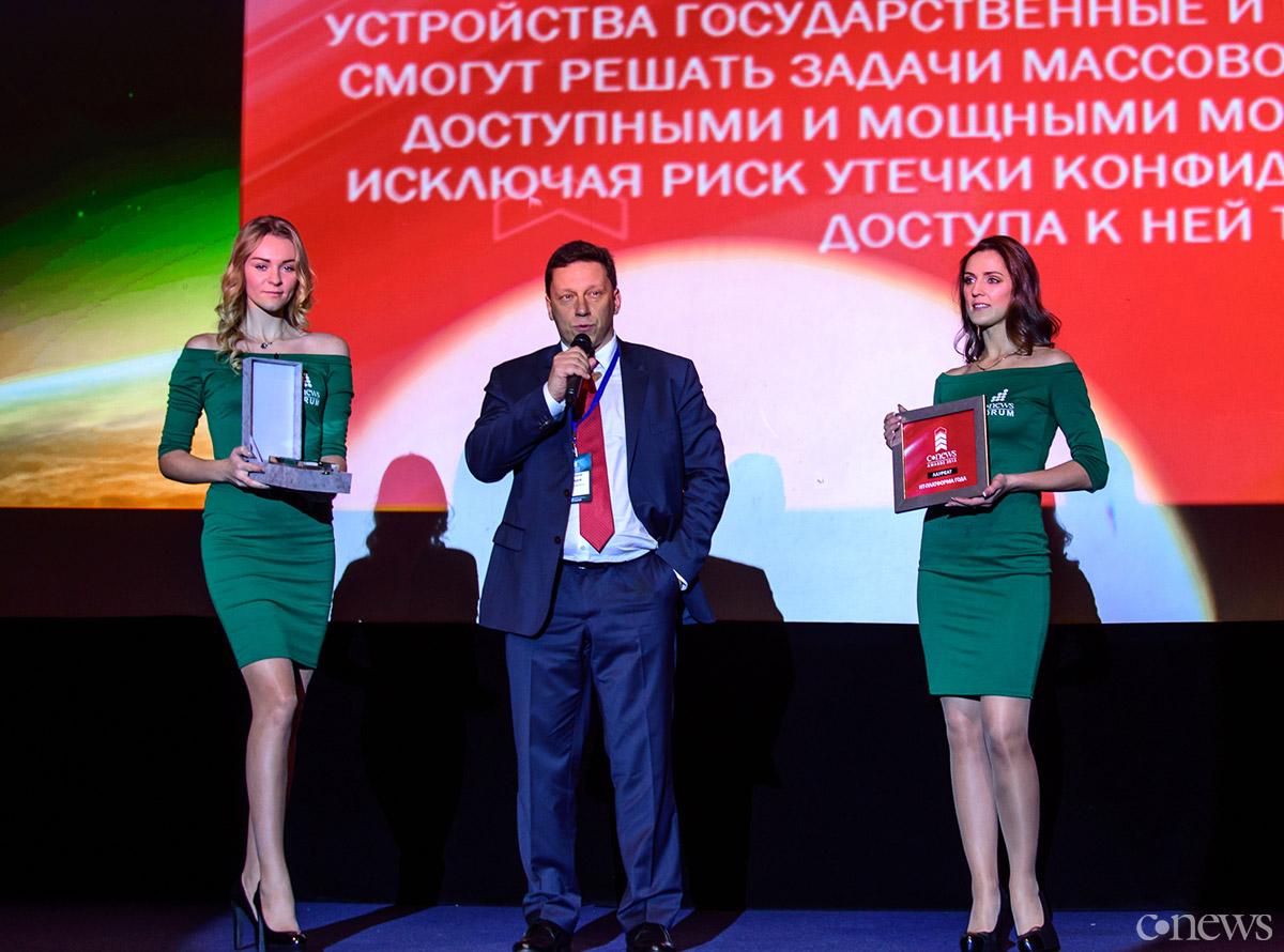 CNews AWARDS 2015: номинанты и лауреаты 9