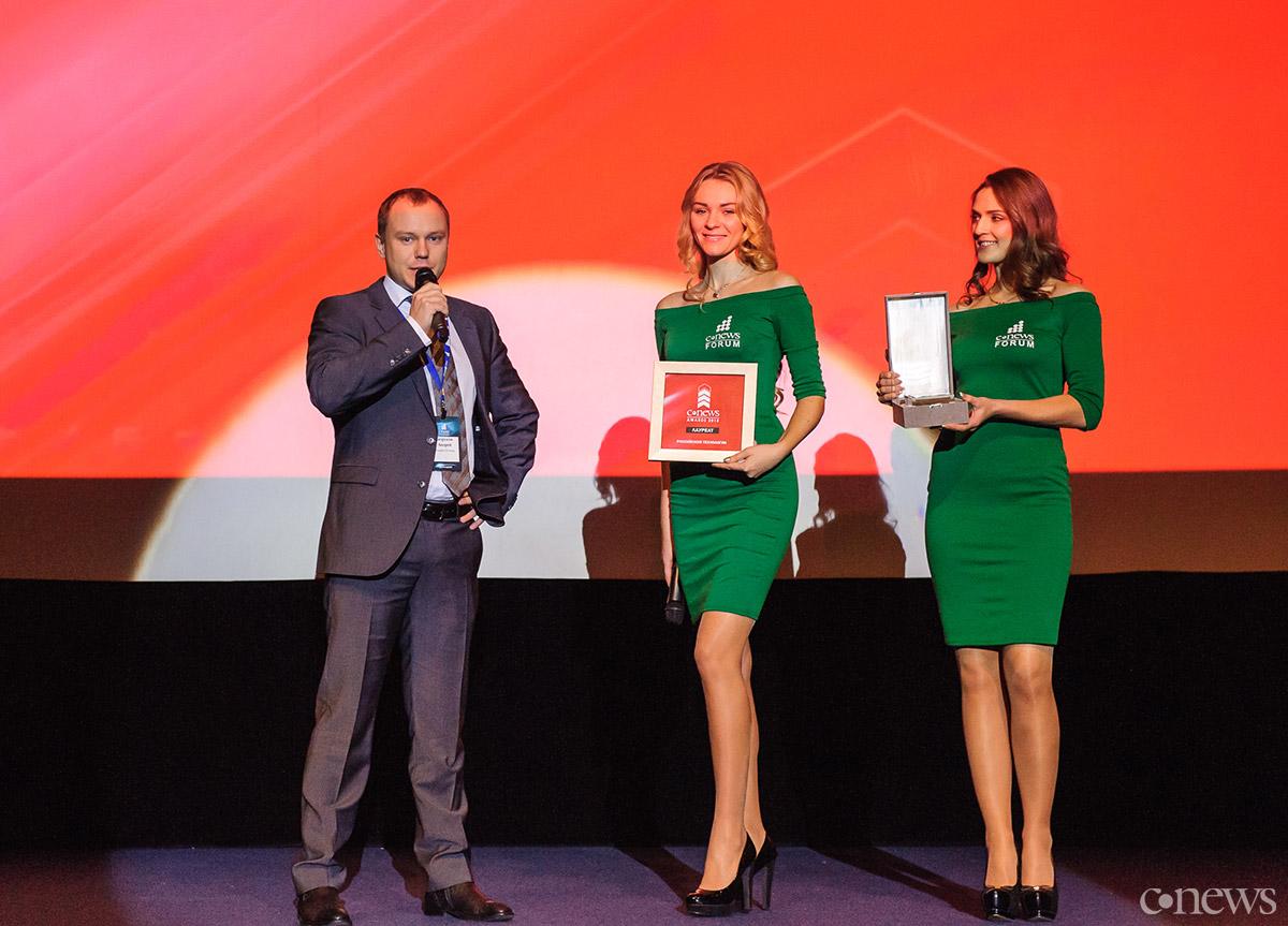 CNews AWARDS 2015: номинанты и лауреаты 3