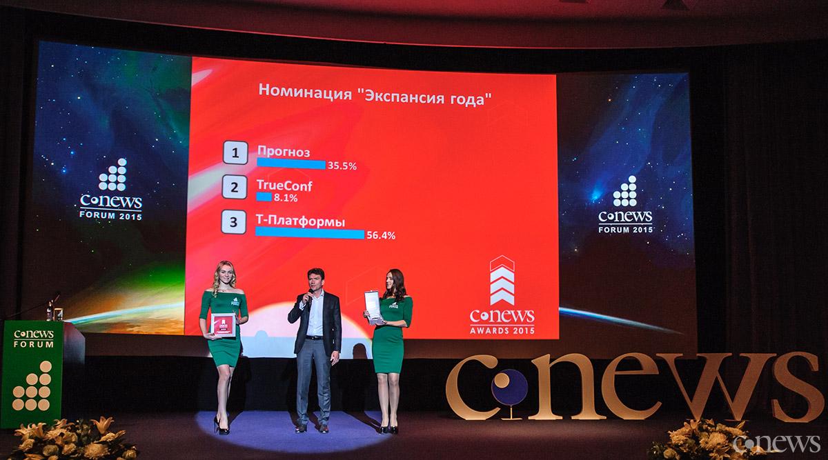 CNews AWARDS 2015: номинанты и лауреаты 2