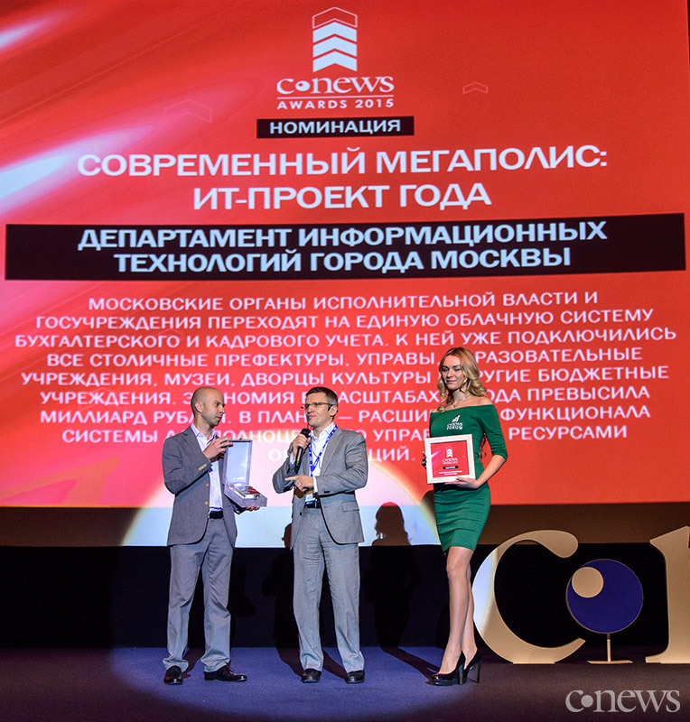CNews AWARDS 2015: номинанты и лауреаты 11