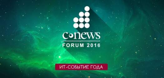 CNews Forum 2016