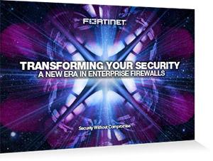 Межсетевые экраны: новая эра в корпоративной безопасности