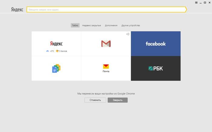 Как вывести Биткоин на Сбербанк, QIWI, Яндекс - Workionru