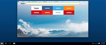 «Яндекс» выпустил спецбраузер для организаций. Только на Windows