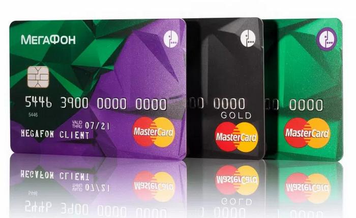 У Мегафона на треть упала чистая прибыль cnews Банковская карта Мегафон на базе mastercard
