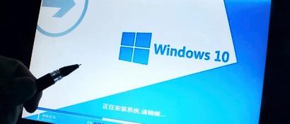 Microsoft возвращается в госсектор Китая с подконтрольной властям Windows 10