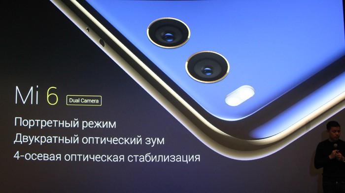 Новый смартфон MiMax 2 компании Xiaomi представлен в РФ