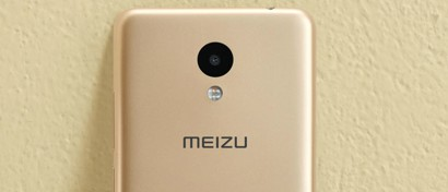 Meizu выпустила 100-долларовый 4G-смартфон, отказавшись от своего бренда. Фото