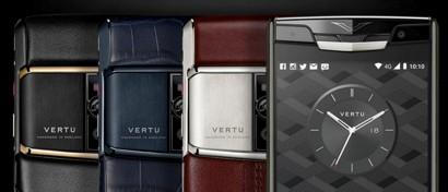 Vertu распродает золотые телефоны с 10-кратной скидкой
