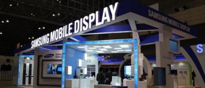 Samsung изобрела «совершенно секретный телефон»