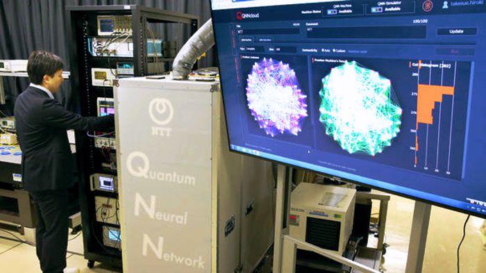 Запущен облачный квантовый компьютер для всех желающих. Видео