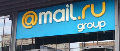 Годовая выручка Mail.Ru Group подскочила более чем на треть