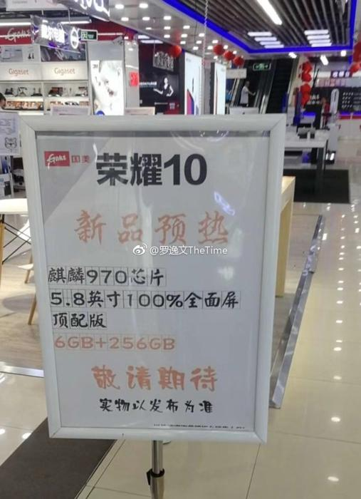 101_4.jpg