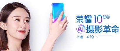 Недорогой смартфон Honor 10 получит характеристики, как у флагманского Huawei. Фото