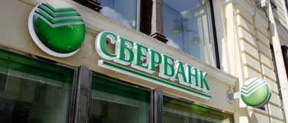Сбербанк раздает бесплатные интернет-магазины с платежным сервисом