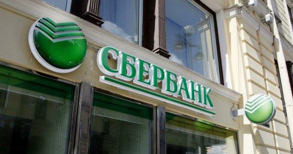 сбербанк кредит на полгода процентная ставка условия получения кредит безработному казань