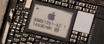 Начат выпуск первых в мире 7 нм процессоров. Они пойдут в новые iPhone
