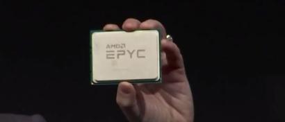 В мире появился четвертый производитель процессоров x86 для ПК