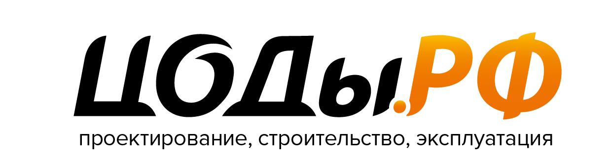 Цоды.рф