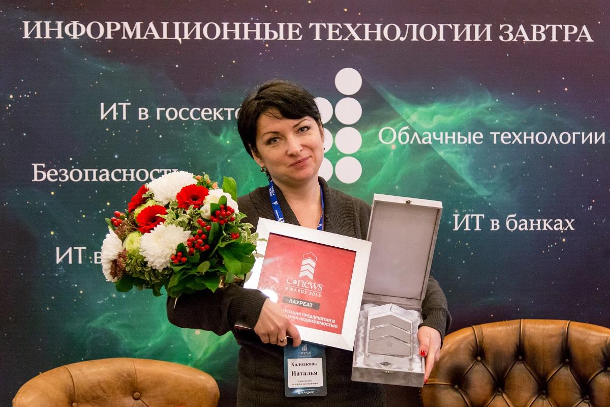CNews AWARDS 2015: номинанты и лауреаты 5