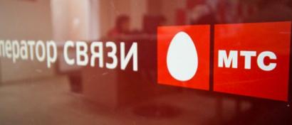 МТС первой в России научилась звонить через Wi-Fi