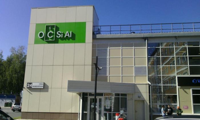 Новосибирская компании OСSiAL может посодействовать Apple всоздании гибкого телефона