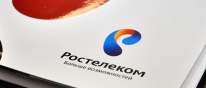 «Ростелеком» вложил 130 млн в производителя российского «железа»