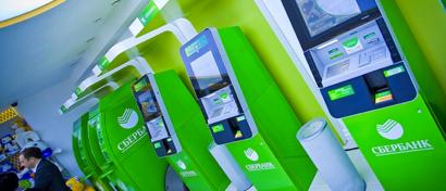 Пойманы преступники, взрывавшие банкоматы Сбербанка