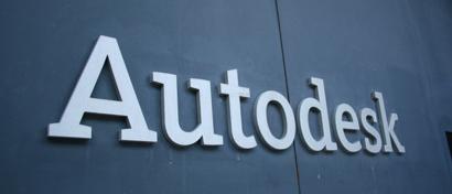 Autodesk открыла в России интернет-магазин