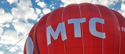 МТС потратила 500 миллионов на инфраструктуру для корпоративных клиентов