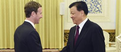 Разработчики уволились из Facebook, чтобы не писать ПО для цензуры