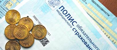 Как обмануть Реестр отечественного ПО: ФОМС купил «железо» из США в 10 раз дороже российских аналогов