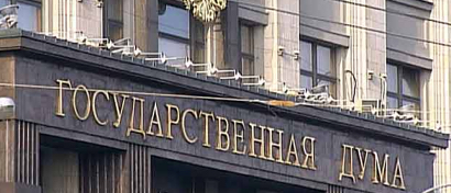 В Госдуму внесен законопроект, запрещающий работу Netflix в России