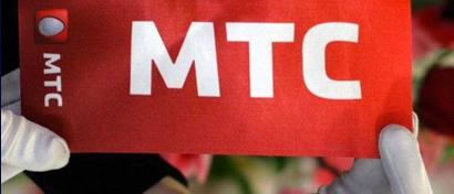 Власти не дали МТС купить украинского 3G-оператора