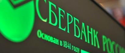 Сбербанк вложил $100 млн в сервис вызова такси Gett