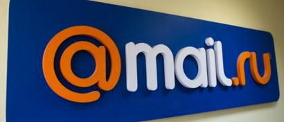 Mail.Ru перезапустила свою «почту для бизнеса»