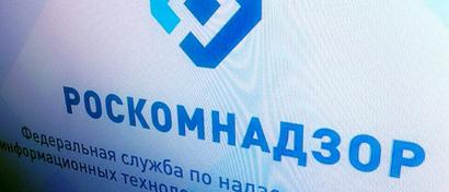 Власти, «Яндекс» и Mail.ru придумали, как зачистить результаты поиска от вредных сайтов