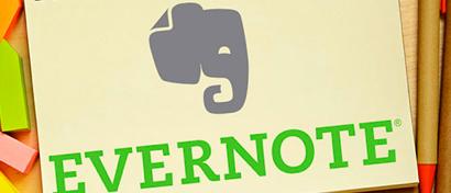 Сотрудникам Evernote разрешили читать заметки пользователей. Как от этого спастись