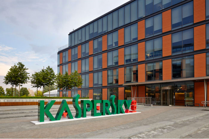 «Лаборатория Касперского» ликвидировала свою дочернюю компанию вгосударстве Украина