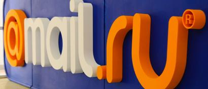 Mail.Ru запустила «убийцу Amazon» для бизнеса