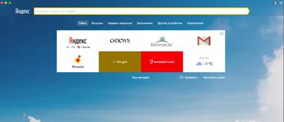 «Яндекс» выпустил «браузер будущего» для macOS