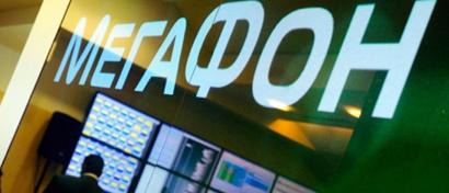 «Мегафон» покупает Mail.ru Group за $740 млн