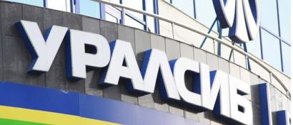 ИТ-директор банка «Уралсиб» ушел вникуда