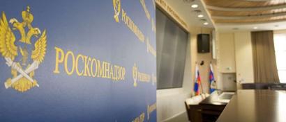 Российские власти начали массированную блокировку анонимайзеров